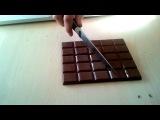 Безконечная шоколадка