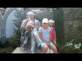 «Со стены друга» под музыку Ани Лорак - Забери меня туда где оранжевые сны... (Премьера 2013). Picrolla